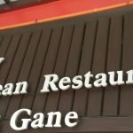 Jeong Gane Korean Restaurant