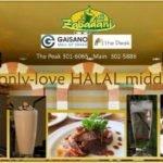 Zabadani Cafe